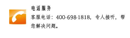 未标题-电话_meitu_1.jpg